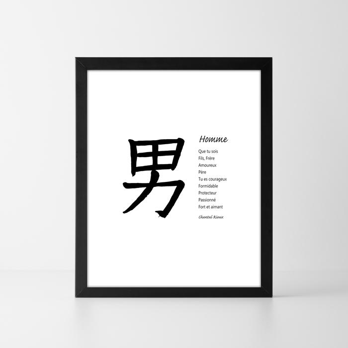 Affiche Calligraphie Homme