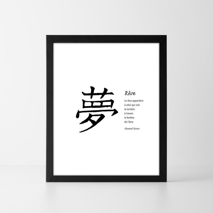 Affiche Calligraphie Rêve